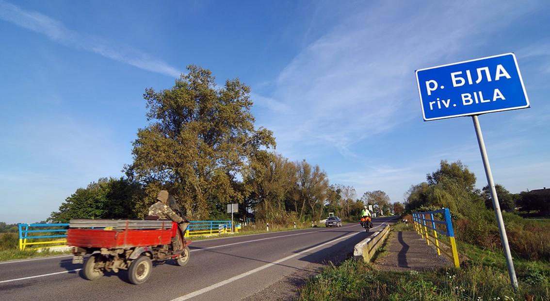 2 minutes to midnight in Schengen! ( Lviv, Ukraine – KM 4,060)